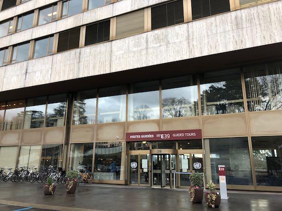 Bürogebäude der Vereinten Nationen